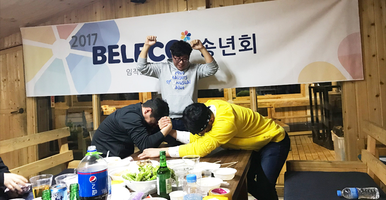 2017 Beleco Beauty Year-End Party_01