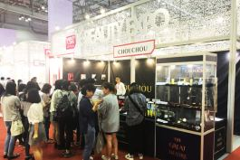 beauty-trade-fairs-and-exhibitions-in-Vietnam