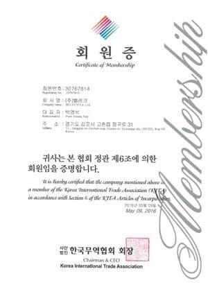 beleco-beauty-certificate-member-of-Korea-International-Trade-Association