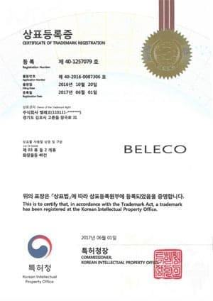 beleco-beauty-certificate-of-trademark-beleco
