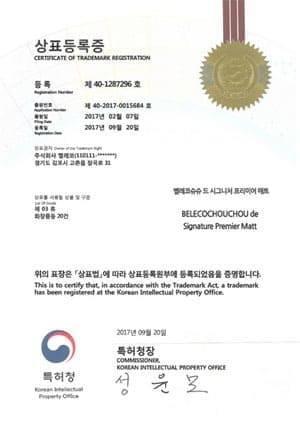beleco-beauty-certificate-of-trademark-chouchou