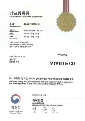 beleco-beauty-certificate-of-trademark-vivid&co