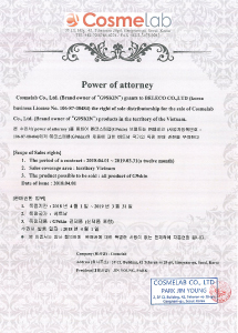 beleco-beauty-letter-of-authorization-exclusive-brand-G9skin