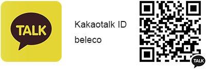 beleco-beauty-quick-feedback-by-messenger-kakao