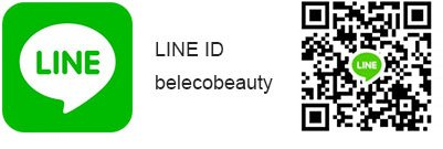 beleco-beauty-quick-feedback-by-messenger-line