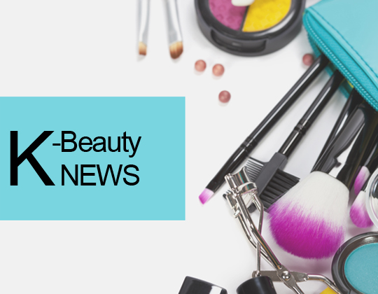 latest-korean-cosmetic-news