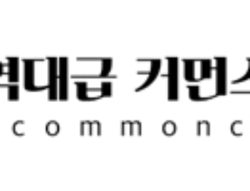 bcommonce