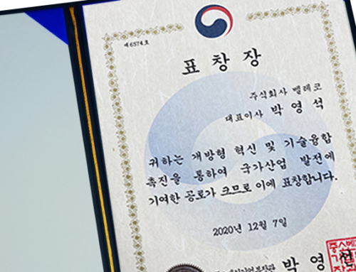 Citation from Minister of SMEs and Startups.