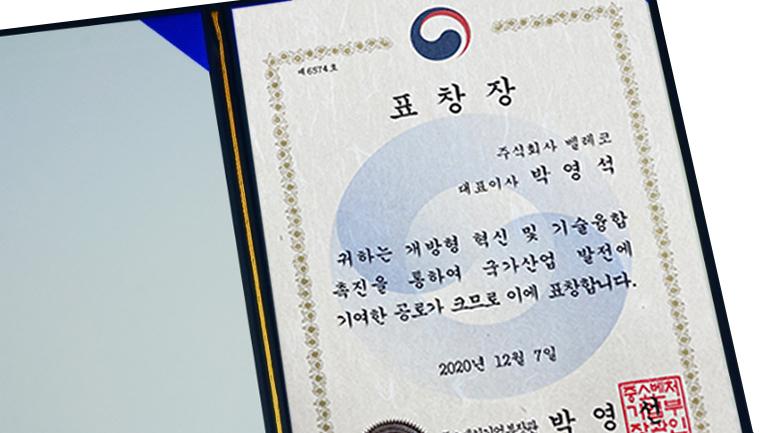 BELECO korea cosmetic export